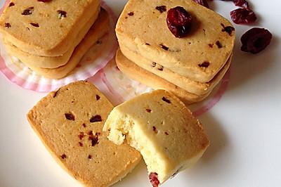 油少蛋多的蔓越莓饼干