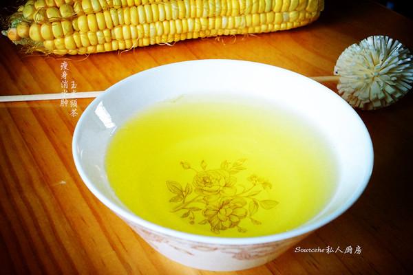 瘦身消肿,玉米须茶的做法