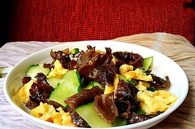 夏日小菜:黄瓜木耳炒鸡蛋