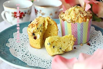 #东菱魔法云面包机#百香果坚果仁玛芬蛋糕