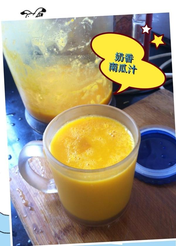 奶香南瓜汁的做法
