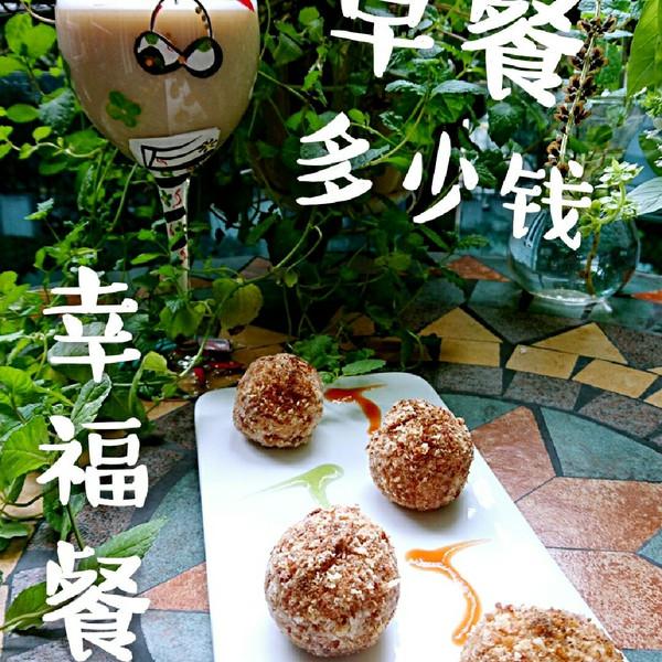 椒盐芋艿球的做法