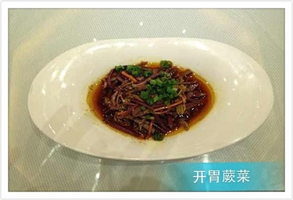 黔味凉拌蕨菜的做法
