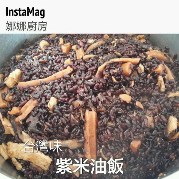 阿基師家常菜-古早味油飯的做法