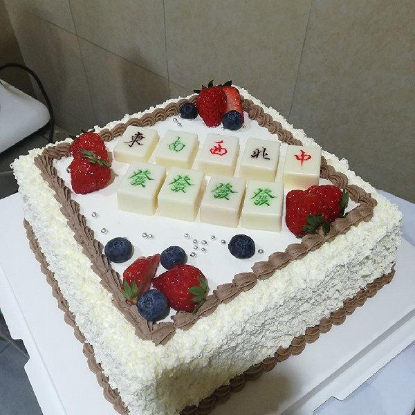 新年第一款,麻将蛋糕图片