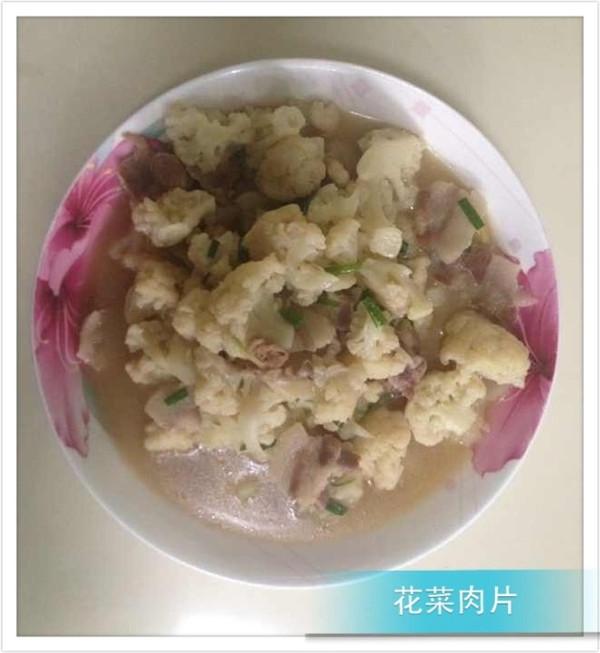 蒜香花椰菜的做法