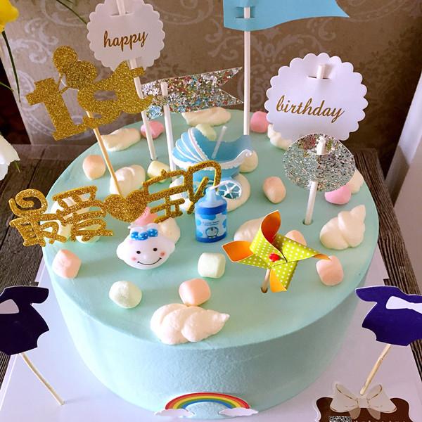 男宝宝周岁生日蛋糕