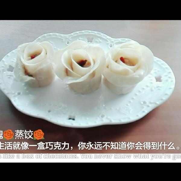 玫瑰花卷饺子