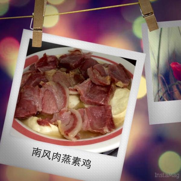 美食(任璐)的英文肉蒸做法素鸡的v美食海苔照_成果英国南风图片