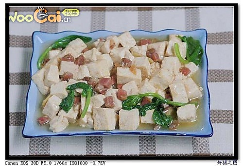 火腿豆腐的做法