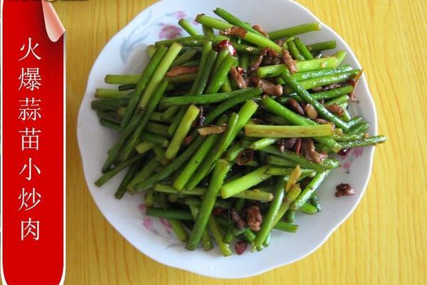 【猫记私房菜】火爆蒜苗小炒肉的做法