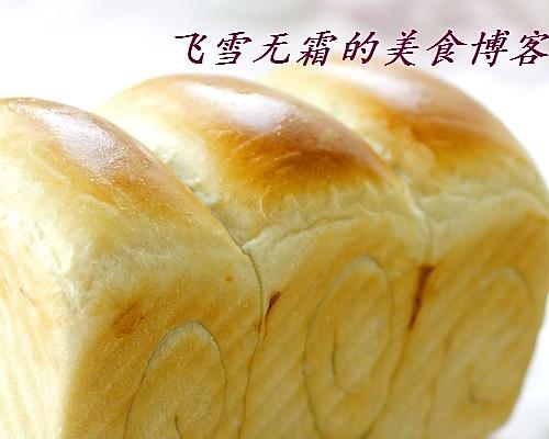 庞多米土司:真正的好土司的做法