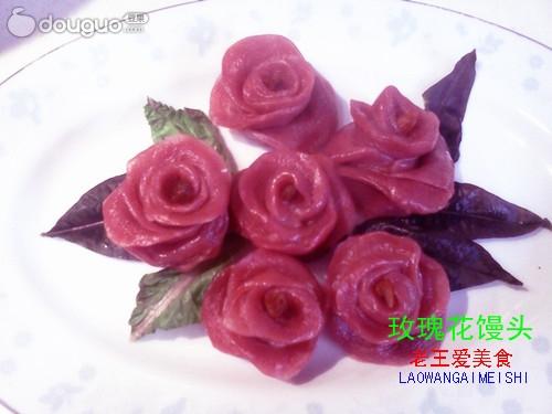 浪漫温馨 玫瑰花馒头的做法图解10