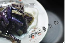 鱼香茄子的做法 鱼香茄子怎么做好吃 apple爱自己分享的鱼...
