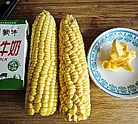奶香玉米棒的做法图解1