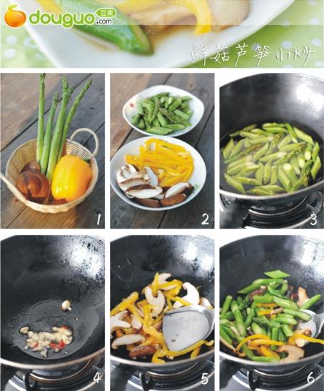 清新/1. 将芦笋切段,香菇切片,黄彩椒切丝。