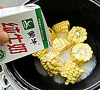 奶香玉米棒的做法图解4
