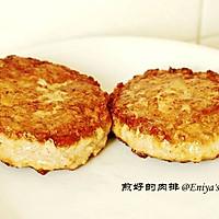 传统美式汉堡的做法图解4