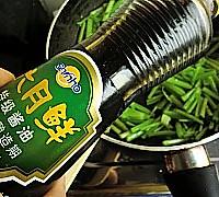 芹菜炒猪肝的做法<!-- 图解9 -->